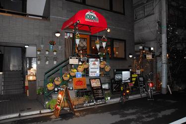 KOUCHI-YAさんの外観(入口)