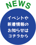 AO-CHU NEWS |青ヶ島の幻の焼酎 AO-CHU(青酎・あおちゅう) ao-chu.com
